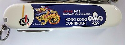 2015 World Scout Jamboree HONG KONG Official Contingent Knife By VICTORINOX
