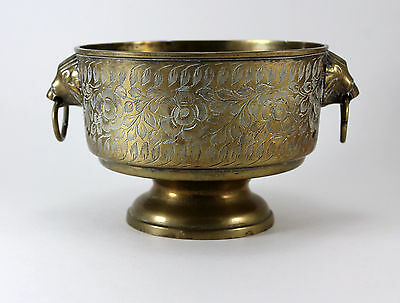 Vintage Ornate Floral Solid Brass Bowl with Lion or Foo Dog Heads Handles India