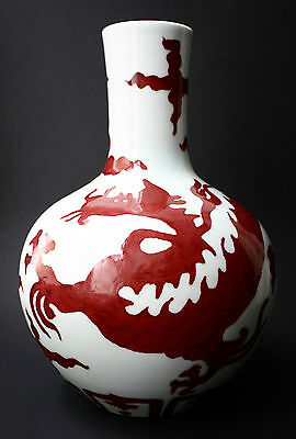 Chinese underglaze copper red Dragon Porcelain Vase Xuande Mark 19th/20th c.