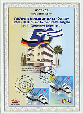 Israel 2015 CTO Joint Issue Germany Diplomatic Ties 50 Years 2v Souvenir Leaf