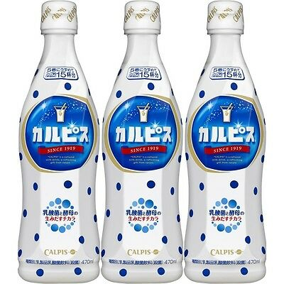 Calpis Soft Milk Drink Healthy dilution bottle 470ml x 3 Japanese Beverage o83