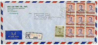 Thailand Siam Airmail Block Franking Registered 102 Loha Alai Yont Envelope