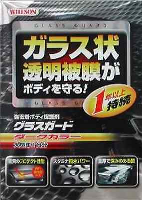 Willson BODY GLASS GUARD Dark Color Coating Care 140ml Large car Free shipping