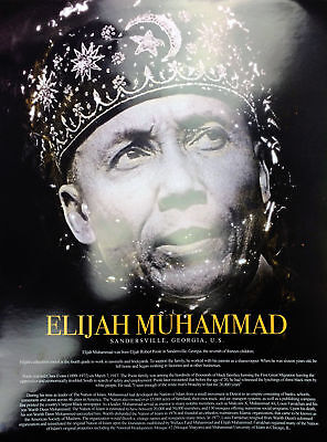 Elijah Muhammad Poster with Biography Black History Wall Art Photo (18x24)