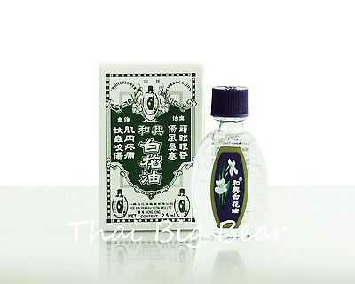 2.5 ml WHITE FLOWER OIL HOE HIN PAK FAH YEOW EMBROCATION ANALGESIC RELIEF