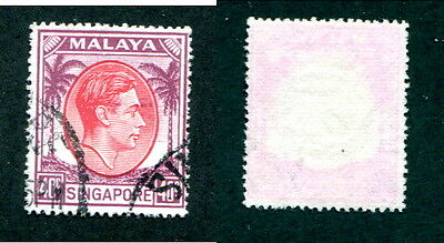 Used Singapore #15a (Lot #10642)