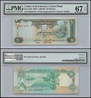 United Arab Emirates - UAE 10 Dirhams, 2007, P-20d, Sparrowhawk's Head, PMG 67