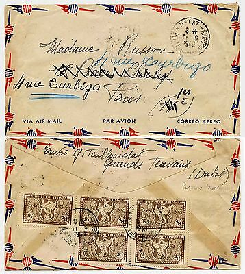 Vietnam Annam 1949 Cover….plateau Indochinois