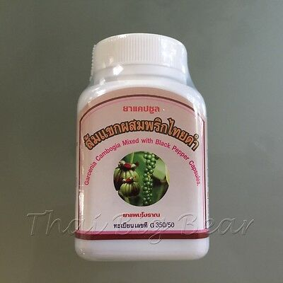 Pure Garcinia Cambogia with Black Pepper Extract Weight Loss Fat Burner HCA