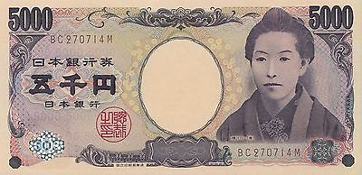 Japan banknote 5000 yen (2014) B366 P-105 double letter brown serial #  UNC