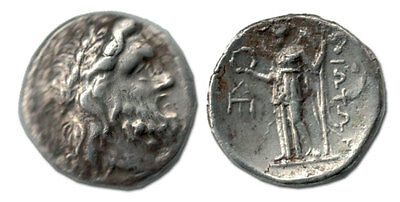 Beotia. Thebes. Drachm, 197-146 A.C. Dewing 1522. McClean 5623. AR. 5,02 gr.