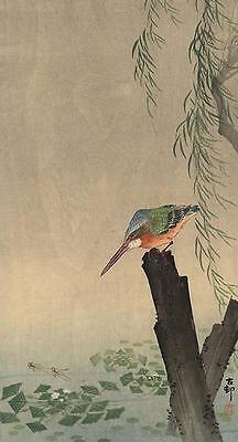 Japanese Reproduction Woodblock Print 22 Ohara Koson on Cream Parchment Paper.
