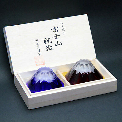 Japanese World's Heritage Mt.Fuji Shaped Glass Blue & Red Craftsman Made F/S