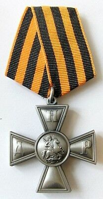 Donetsk People's Republic DNR George Cross Medal Novorossiya Award with Document