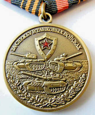 For Service in Tank Corps Forces Russian Army Medal + Blank Document