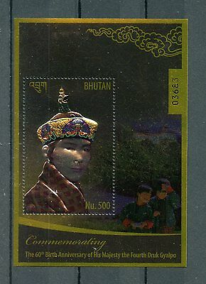 Bhutan 2015 MNH 4th Druk Gyalpo King Jigme Wangchuck 60th Ann 1v Gold S/S Stamps