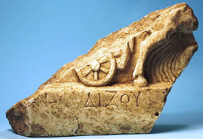 Roman Marble Relief Fragment (horse, chariot) - Ancient Art & Antiquities