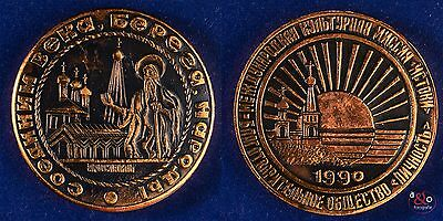 Russische? Medaille 1990 - Bronze Relief - 64,4g 50mm