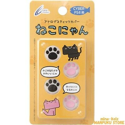 PS4 Cyber Analog Stick Cover Cat Neko Nyan from JAPAN F/S with tracking number