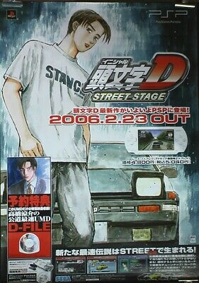 Initial D Street Stage Sega Sony PSP Video Game Advertising Poster from Japan