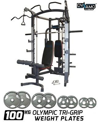 Smith Machine Squat Rack Cable Crossover FID Weight Bench & 100kg Weight plates