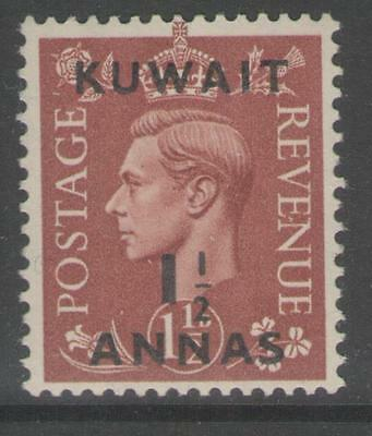 KUWAIT SG66 1948 1½a on 1½d PALE RED-BROWN MNH