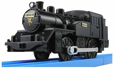 1 X KF-01 Steam Locomotive Type C12 (Tomica PlaRail Model Train)