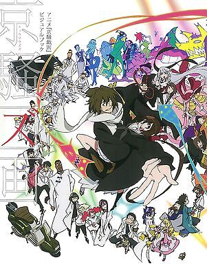NEW Kyousougiga Visual Book Japan Anime Art Ky?s?giga Japanese Book