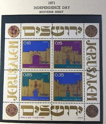 Israel 1971 Independence Day Stamps Souvenir Sheet Mint