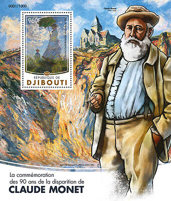 Djibouti 2016 MNH Claude Monet 1v S/S Woman Parasol Art Paintings Stamps