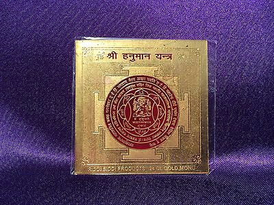 Sri Shri Hanuman Yantra Copper  Yantram  Protect You and Strengthen Your Will
