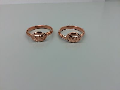 Copper Hindu Shri Ram Ring - Lord Ram Hindu Ring