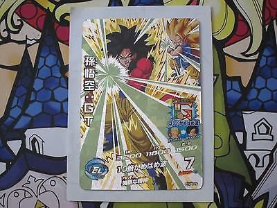 Dragon Ball Heroes Hgd7-Cp4 Gdm7 God Mission Goku Ssj4 Cp Campaign Promo Card