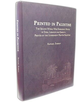 Printed in Palestine Book, The Second World War Emergency, Raphael Dabbah, NEW