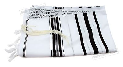 Traditional Jewish Kosher Tallit Talit Talis Israel Bar Mitzva Holy Prayer Shawl