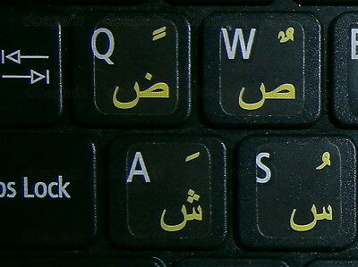High Quality FARSI Persian TRANSPARENT Keyboard Stickers YELLOW Letters