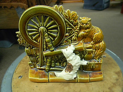 Vintage McCoy Spinning Wheel Planter - Scottie Dog & Cat - 1950's