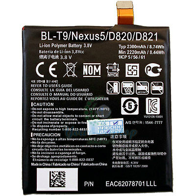 New Battery BL-T9 BLT9 For Google Nexus 5 LG D820 D821 2300mAh 3.8V 8.74Wh