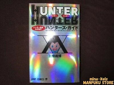 HUNTER X HUNTER Official Hunters Guide Art Book Anime JAPAN F/S with tracking