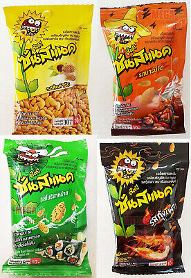 4 x 30g. Sunsnack Roasted Sunflower Kernel Cereal Coated Thai Flavour