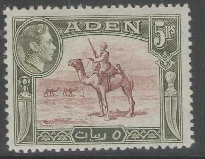 ADEN SG26 1939 5r RED-BROWN & OLIVE-GREEN MNH