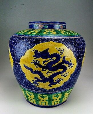 China Antiques Fahua Colored Porcelain Pot W Dragon Deco
