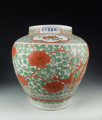 China Antiques Red&green Coloring Porcelain Pot W Flower