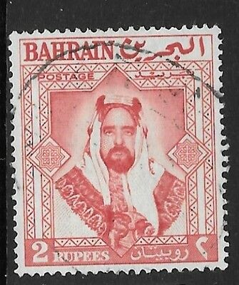 BAHRAIN SG125 1960 2r RED FINE USED