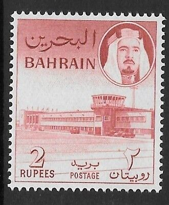 BAHRAIN SG136 1964 2r RED  FINE MTD MINT