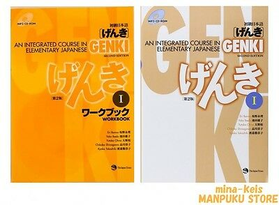 GENKI An Integrated Course in Elementary Japanese 1 SET Textbook Workbook F/S