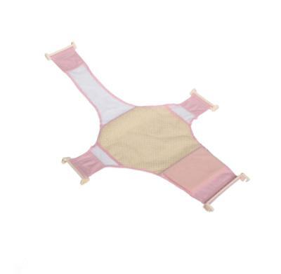 Baby Bath Seat Mat Adjustable Bathtub Net Mesh Anti-slip Bathing Cradle Pink