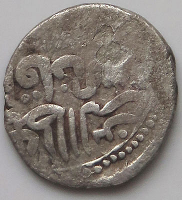 MIDDLE EAST, ISLAMIC,   MEDIEVAL  TIMES, SILVER 16mm  #ii 513
