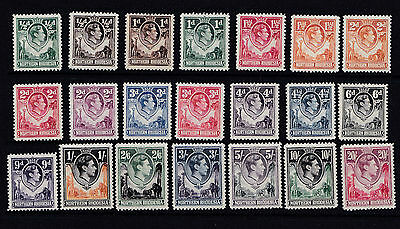 Northern Rhodesia 1938 -52  S G 25 - 45  Set Of 21 To £1 Value  M / H