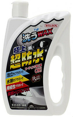 WILLSON Washing wax high quality water proof for light color car 3118 from Japan